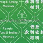 Oil-resistant Compressed Asbestos Rubber Sheet NY250-NY250
