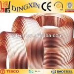 air conditioner red copper pipe T1-C11000