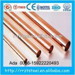 G221 Copper!!! 10mm copper tubes and pipes price meter-copper
