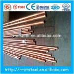 G217 Copper!!! copper pipe for air conditioner price-copper