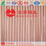 ASTMB280/ASTMB75/ASTMB68 copper pipe copper tube copper lwc coil-pancake coil