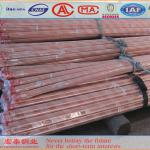 water gas line 99.9% cu refrigeration aircon Copper Pipe-straight length copper pipe