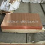 brass strip brass coils prices-JIS C2680