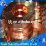 copper coil H62 H65 H68 H70 or C2600 or C26000 or CZ106 or CuZn30-15-400mm