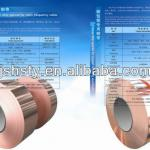 high precison copper strip-many kinds