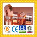 pure copper strip-T2,C1100,C1070,C1220,TP1,TP2