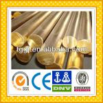 brass bar-C21000,C22000,C23000,C24000,C26000,C26200,C27000,C