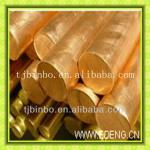 hot sell copper bar brass bar prices-all kinds of types