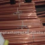 medical copper pipe-15mmx1.2mmx6meters