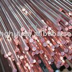 electrode bar used in welding for prodcing electrode caps-CH05