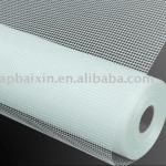 fiberglass fabric for construction-BAIXIN--FM