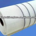 hot sale!!!reinforcement fiberglass cut mesh-