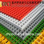Cheap price fiberglass grating