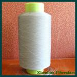 from manufacturer PVC Coated Fiberglass Yarns-