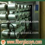 E-glass Fiberglass Winding Roving1200 tex / 2400 tex-YN-GXC-802