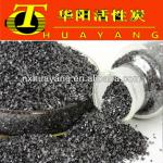 Carbon Additive For Steelmaking Plant / F.C. 90-95% Calcined Anthracite-HY-J-2