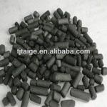 High quality Activated Carbon for sale-Adsorbent