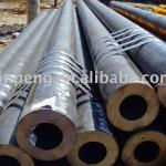 ASTMA53 seamless steel pipe-20#