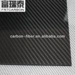 carbon fibre wholesale 3k sheet panel boards2mm from FRT CARBON factory-FRT-SHEET-009
