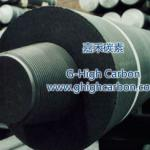 Super Quality Graphite Electrode-GH-GE