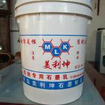 colloidal graphite-TM-2