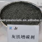 CARBURANT FOR GREY IRON CASTING AND STEEL CASTING-CARB-HT
