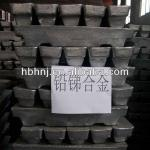 Supply Lead antimony alloy ingot/Pb Sb alloy-Lead antimony alloy ingot