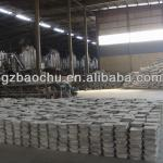Sell Antimony Ingot-