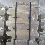 Factory price hot sale high purity LME standard Tin ingot 99.99-