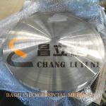 ni200 pure nickel ingots with 99.95% purity-CLTN3005