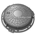 China Manhole Cover manufacturer, Manhole cover made in China, China manufacturing Sewer Cover-manhole cover