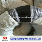 Special Price Black Annealed Wire(huaming Factory)-HM-BAW