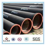 600mm ductile iron pipe-ductile cast iron pipe