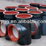 Ductile Iron Pipe and Fittings-DN 80 - 1,600 mm