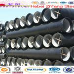 Ductile Iron Pipe-K9/K7