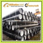 Price Rate of Ductile Iron Pipes-DN80- DN2000,DN80- DN1200mm