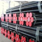 seamless steel pipe-