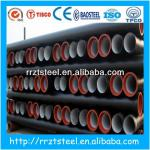 tianjin black casting tubes/ductile iron pipe and fitting-K7