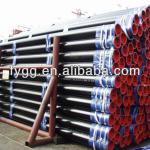 china high quality ductile iron pipes-dip01