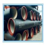 fire hydrant ductile iron pipe-ductile iron water pipes