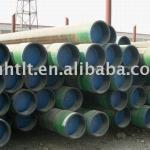 X80 seamless oil pipes-API