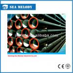 Ductile Iron Pipe-SM