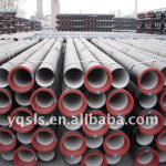 Ductile Iron Pipe / Centrifugal casting ductile iron pipe-DN100~DN800