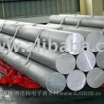 square/hex/round steel bar-WIICBAR062