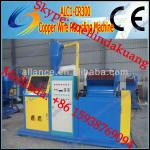 CE Environmental Scrap Copper Wire Recycling Machine for sale +86 15938769094-ALC1-CR300