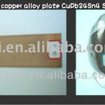 scrap copper sheet-