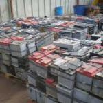 USED DRIANED CAR LEAD BATTERY-