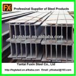 Hot Rolled Steel Profile H Beams/Section H Beam/Structural Steel H Beam-600*200*11*17