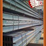 H beam steel-100x100mm--900x300mm