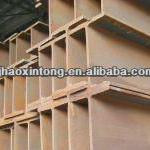High quality h beam for construction-HXT001